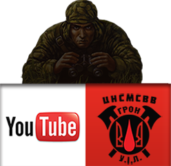 youtube-button-swt3